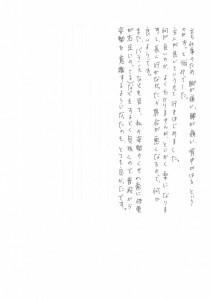 img001_01