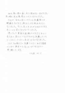 img004_01