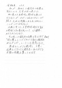 img013_01