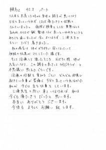 img014_01